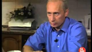 Владимир Путин. Вечерний разговор (1991, 2002) ч1