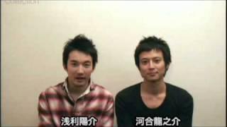 『手のひらの幸せ』浅利陽介、河合龍之介インタビュー