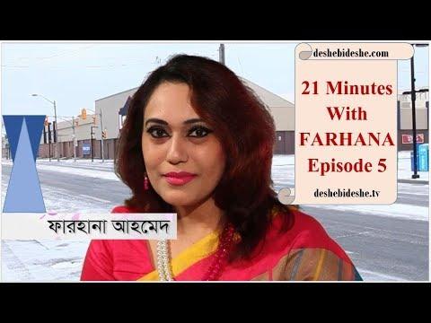 21 Minutes With Farhana EP 05