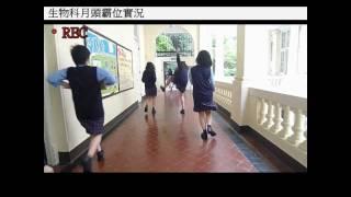 SSGC 5D 09-10 Last Assembly Video Part 1 Of 3