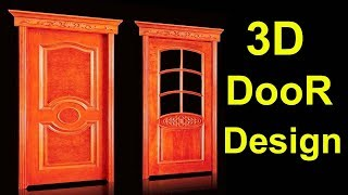 Autocad 3D door | Door design | beautiful | wooden door | civil engineering videos | civil engineers