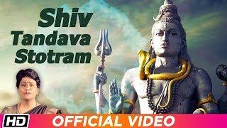 UMA MOHAN   SHIV TANDAVA STOTRAM | Full Video | Times Music Spiritual