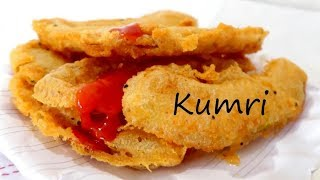 Kumri Instant Snacks Recipe - Bengali Street Food Recipe || Only Indian Food