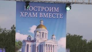 На стройплощадке челябинского собора прозвучали шедевры русской классики