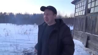 Закоптили леща в деревне