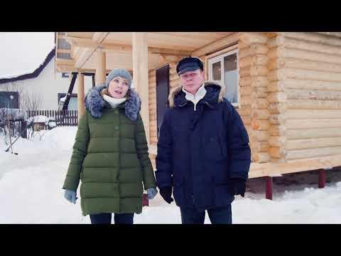 Любовь и Юрий о компании «Центр домостроения»