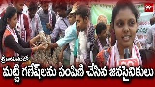 Janasena Activists Distributes Clay Ganesh  in Srikakulam | 99TV Telugu