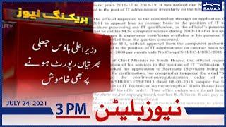 Samaa News Bulletin 3pm   SAMAA TV