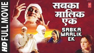 Sabka Malik Ek Full Hindi Movie I SUDHIR DALVI as Sai Baba I T-Series Bhakti Sagar - Download this Video in MP3, M4A, WEBM, MP4, 3GP