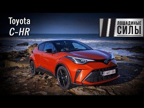 Тест драйв Toyota C-HR