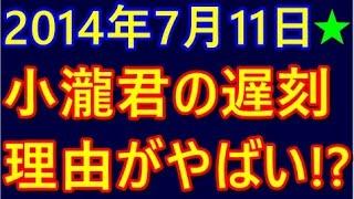 ジャニーズWEST★桐山&神山&濱田「収録に遅刻した小瀧君の衝撃の理由とは??」