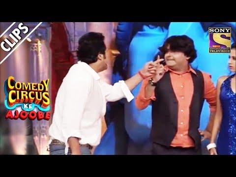 Krushna Kapil At War Comedy Circus Ke Ajoobe