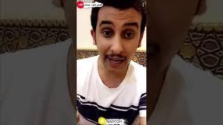 نآيف حمدان - سحر البيان و سرعة البديهه تحميل MP3