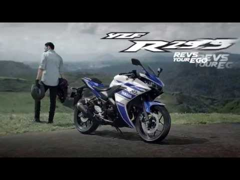 Yamaha R25 TV Commercial