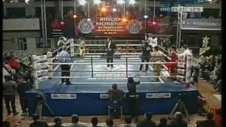 German Amado vs Maxi Marquez 01