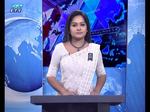 07 pm News || সন্ধ্যা ০৭টার সংবাদ || 04 August 2020 || ETV News