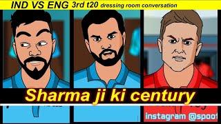 3RD T20 IND vs England - Rohit Sharma ki Century