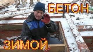 НЕДОтерраса на столбах+ СТУПЕНИ из ЖАРЕНОГО бетона=2 года БЕТОНКЕ ПРОФМАШ и 2 года МАТАМ ФЛЕКСИхит.