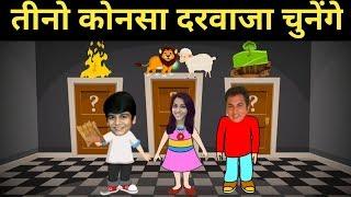 Tarakmahata paheliyan  | Hindi paheliyan | Dimagi paheliyan in Hindi | Cartoon paheliyan | Paheli