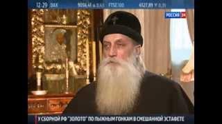 ▶ Митрополит Корнилий: двери старообрядческой церкви открыты