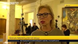 Правда тижня на ПравдаТут за 24.06.18