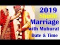 2019 Hindu Marriage Dates with Muhurat or Shubh Time Schedule   Update Puja News 2019