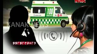 Fake Call To 108 Ambulance