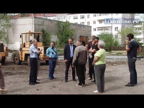 """Объезд объектов по программе """"Комфортная городская среда"""""""