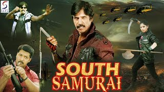 South Samurai - South Indian Super Dubbed Action Film - Latest HD Movie 2018