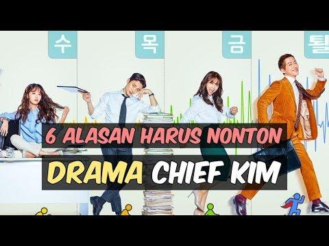 6 alasan harus nonton chief kim   drama korea 2017