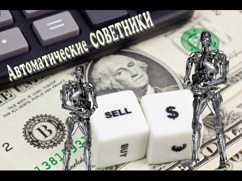 Форекс торги рубль доллар