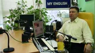MY ENGLISH - методика школы