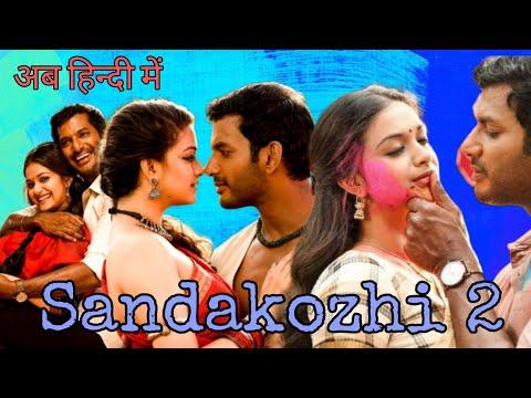 Sandakozhi 2 Hindi Dubbed Full Movie | Confirm Updates | Vishal, Keerthy Suresh | Zee Cinema |
