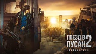 trailer_sub_ru