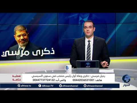 الشهيد محمد مرسي
