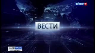 """Переход с """"России 1"""" на ГТРК """"Кубань"""" (Краснодар, 27.11.2017)"""