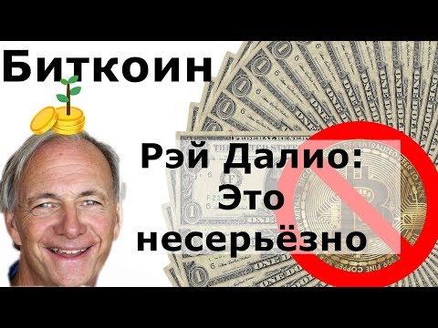 Николай корчагин брокер