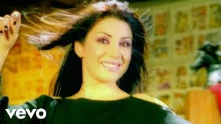 تحميل اغاني Aline Khalaf - Law Eendak Kalam MP3