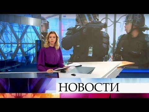 Выпуск новостей в 10:00 от 22.09.2019