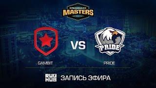 Gambit vs Pride - DH Las Vegas Closed Qualifier - map3 - de_dust2 [CrystalMay]