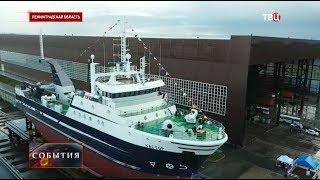 Новый рыболовный флот россии