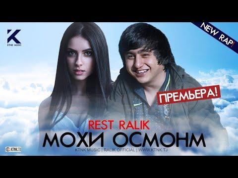 REST Pro (RaLiK) - Мохи осмонм (Клипхои Точики 2020)