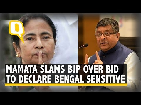 BJP's Demand to Declare Bengal 'Super Sensitive' an Insult: Mamata | The Quint