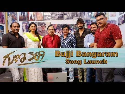 bujji-bangaram-song-launch-from-guna-369