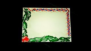 prachi payal agrawal   DIY    Simple  Easy   Decorative Border     DIY    Simple  Easy   Decorative Border Design For Project File    Back