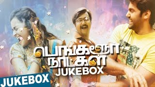 Bangalore Naatkal - Jukebox
