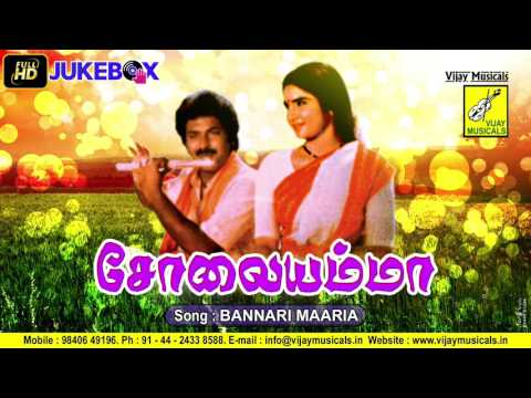 Download BANNARI MARIYAMMA || SOLAIYAMMA || S JANAKI, RAHUL, SUGANYA || VIJAY MUSICALS HD Mp4 3GP Video and MP3