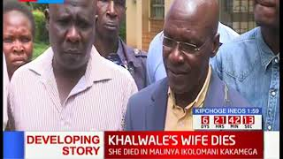 Bonny Khalwale  mourns the death of his first wife