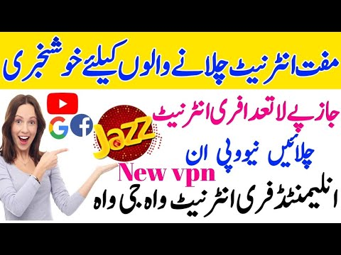 🥇 How To Unblock Mobile Pta Blocked Device || PTA Mobile