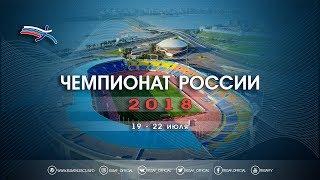 Промо ролик Чемпионата России 2018